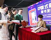 北京家政加盟