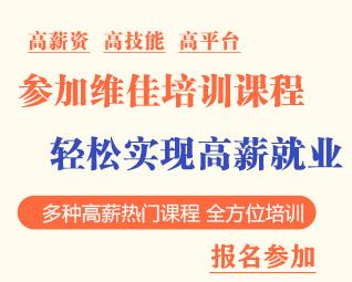 北京月嫂培训