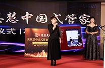 北京家政培训公司